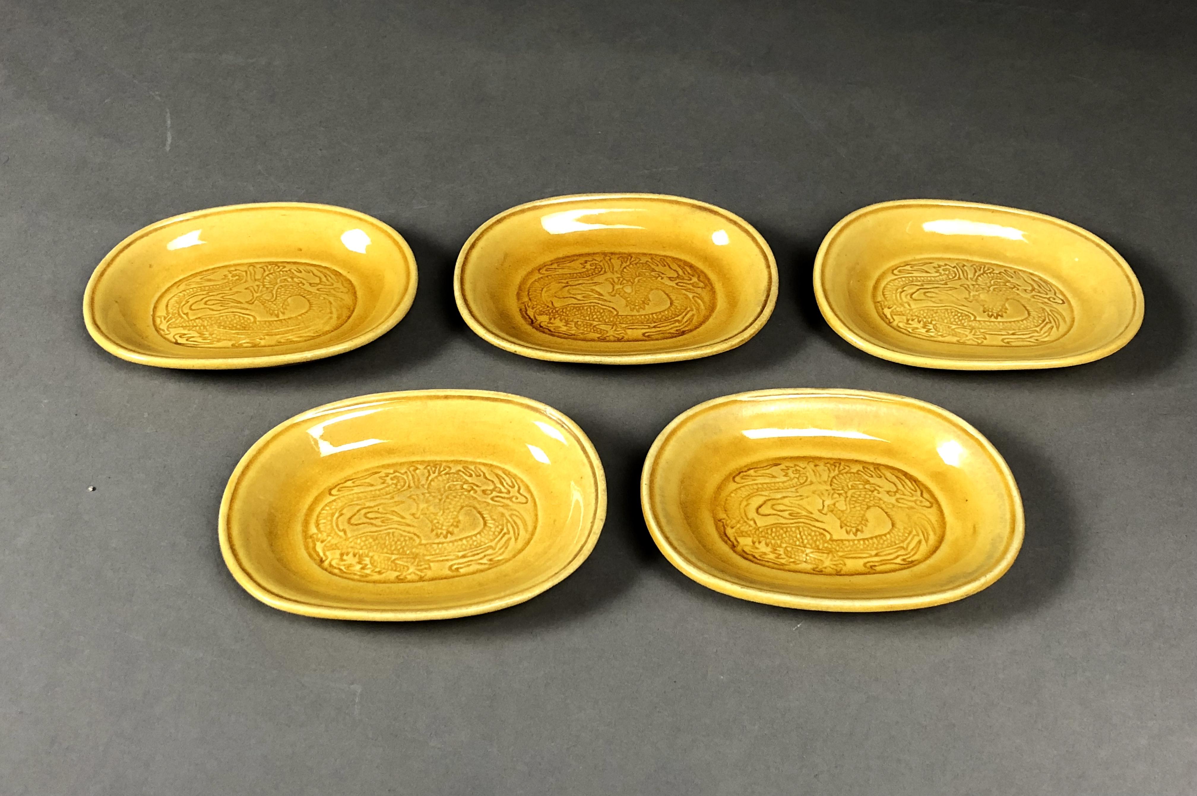 珉平焼 〜 黄釉龍文小判型豆皿五枚揃い