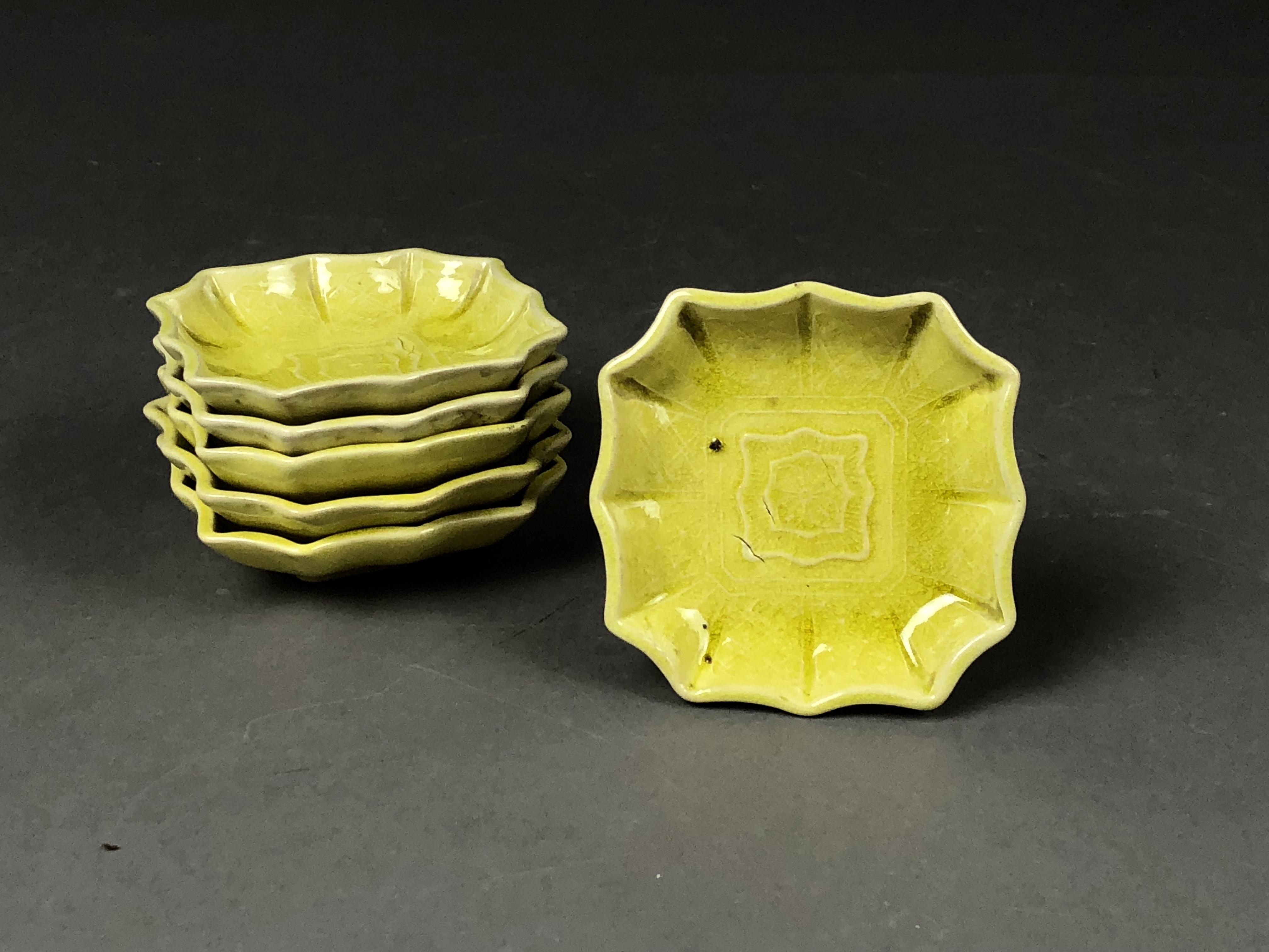 珉平焼 〜黄釉12角方形小皿 六枚